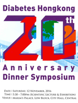 Diabetes Hongkong 20th Anniversary Dinner Symposium
